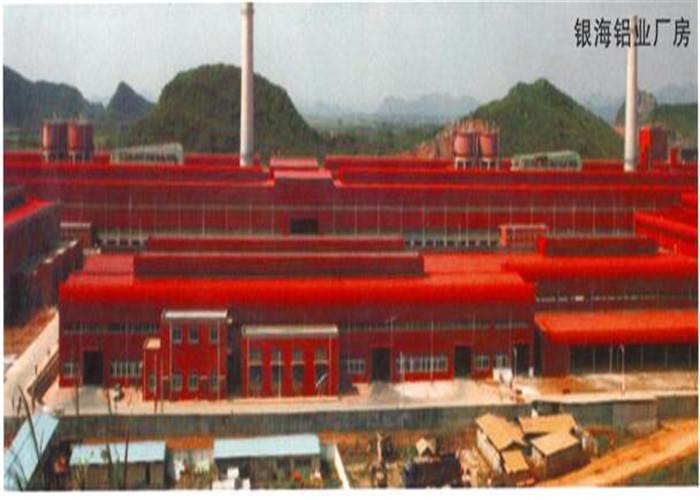 银海铝业厂房